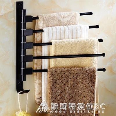 太空鋁毛巾桿掛毛巾架旋轉折疊免打孔衛生間浴室歐式美式黑色 交換禮物 YXS 年貨節預購