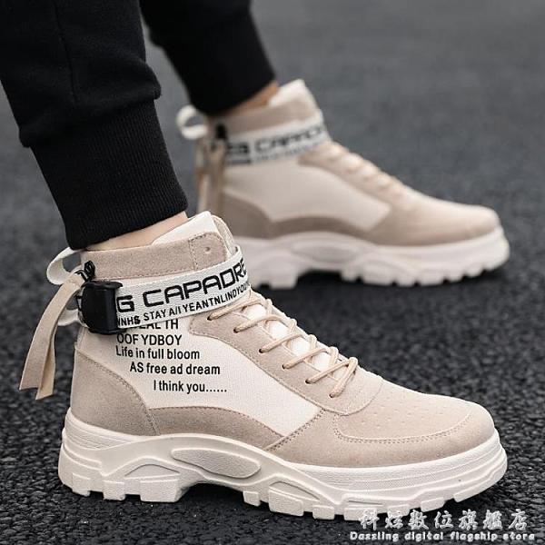 冬季馬丁靴男鞋子英倫風潮流男士靴子韓版百搭高幫秋季工裝靴潮鞋科炫數位
