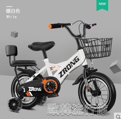 【快出】腳踏車 兒童自行車2-3-4-6-10歲男孩寶寶腳踏單車小孩中大童車公主款女孩YYP