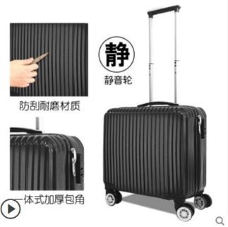 行李箱 迷你行李箱輕便小型登機拉桿箱20女密碼旅行箱子男18寸韓版小清新