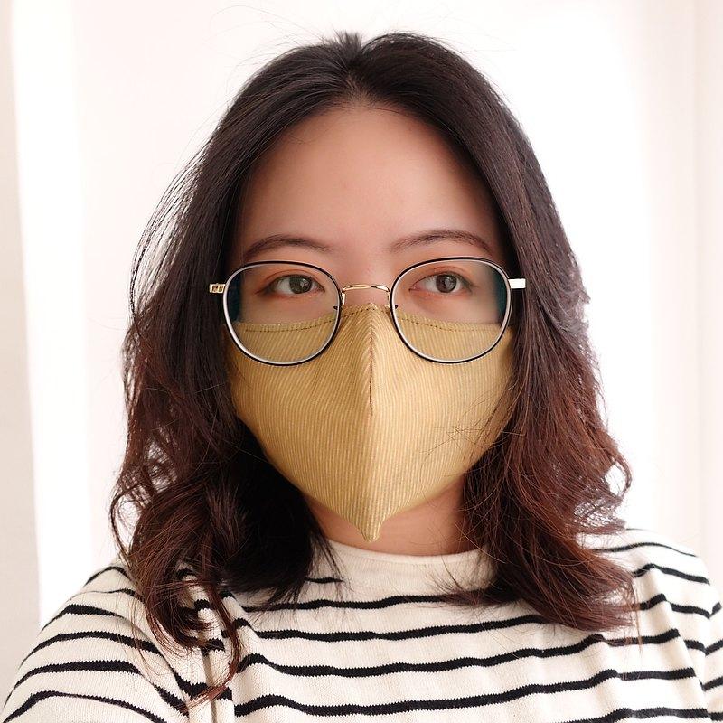 雙層立體布口罩 可放濾材 / 土黃線條