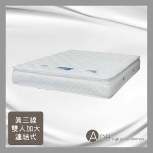 【多瓦娜】安妮真三線乳膠雙人加大連結式床墊-6尺042-1-C