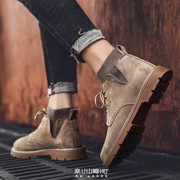馬丁靴男士工裝靴英倫風雪地棉鞋中幫秋季高幫男鞋子潮鞋 快速出貨
