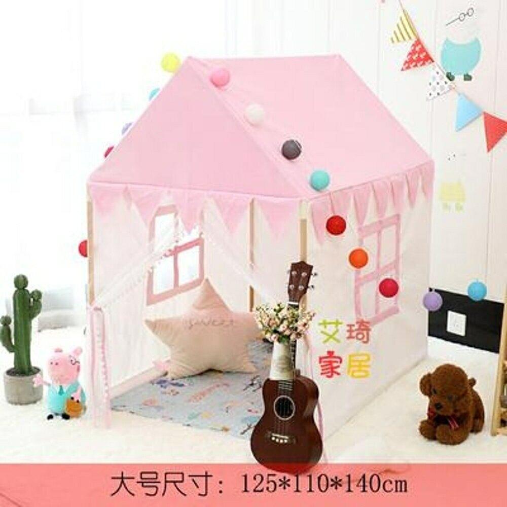 兒童帳篷 網紅ins實木公主城堡游戲屋寶寶室內大房子兒童玩具床角T 2色【99購物節】