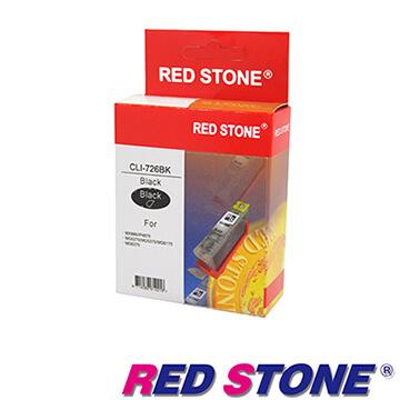 RED STONE for CANON CLI-726環保墨水匣(淡黑色)