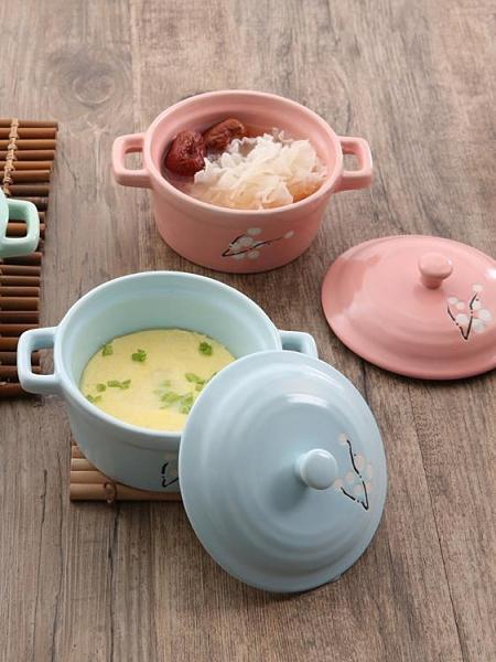 家用陶瓷帶蓋湯盅小燉盅