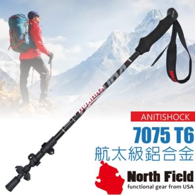 North Field Khumbu PRO 新型7075航太級鋁合金超輕量快扣式三節登山杖(避震可開關).健行手杖.散步拐杖