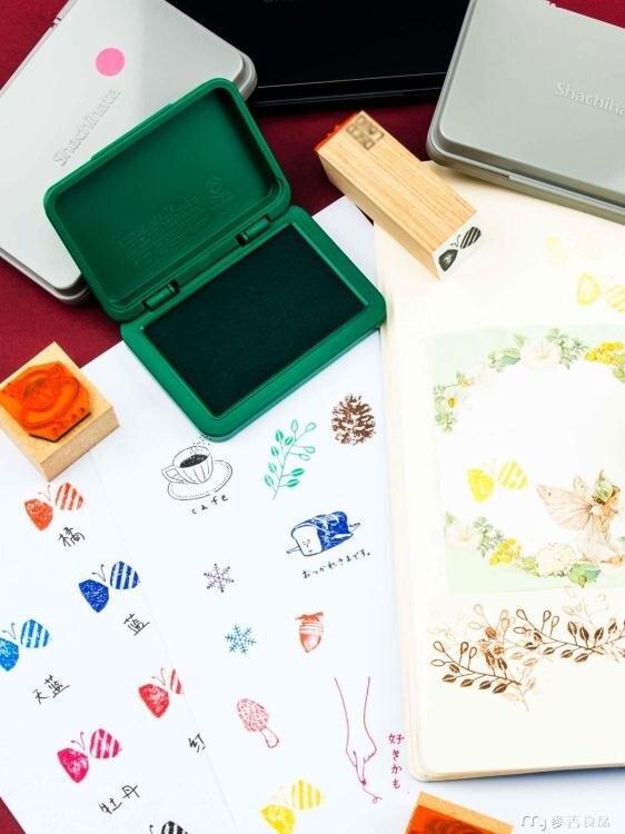 印台印台日本創意可愛文具shachihata旗牌速干新手印泥印台印章色沫沫 交換禮物