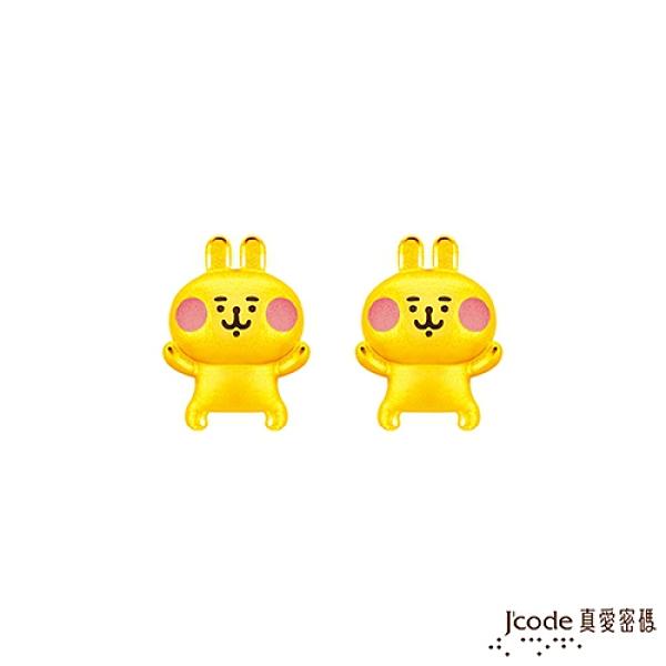 J'code真愛密碼金飾 卡娜赫拉的小動物-樂活粉紅兔兔黃金耳環
