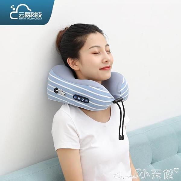 按摩枕頭U型按摩枕頸椎按摩器頸部揉捏熱敷按摩枕頭出差旅行LX-完美