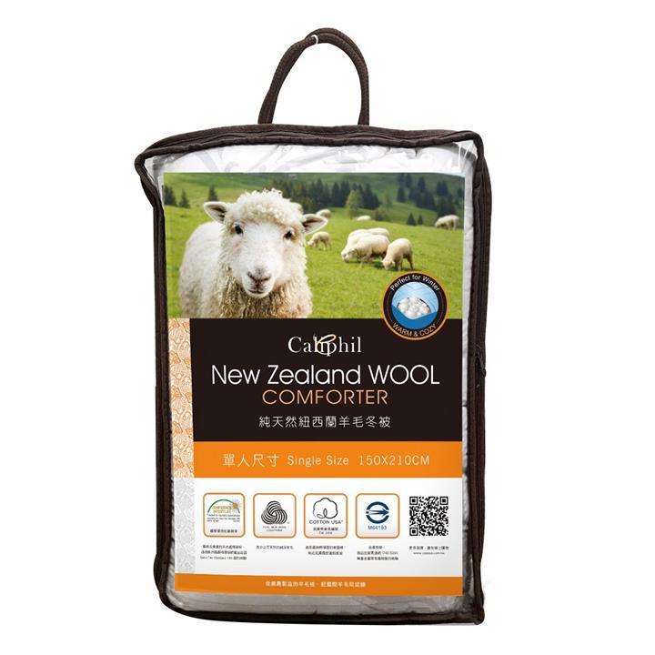 Caliphil 單人天然紐西蘭羊毛被 150x210 公分