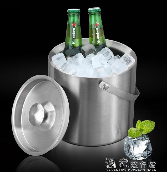 冰桶不銹鋼冰桶家用保溫桶裝冰塊冷藏箱歐式香檳桶KTV酒吧冰鎮啤酒桶 交換禮物