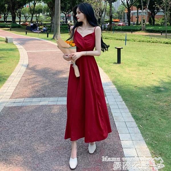 吊帶洋裝 法式連身裙女夏裝2020年新款復古吊帶小黑裙高腰顯瘦A字中長裙子 曼慕衣櫃