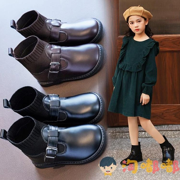 女童馬丁靴兒童襪靴公主靴子單靴加絨小女孩短靴童鞋【淘嘟嘟】
