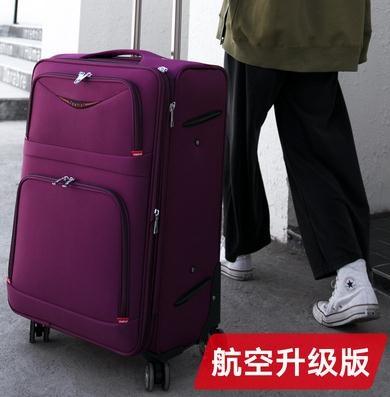 行李箱男女拉桿箱20牛津布旅行箱萬向輪24寸布箱皮箱密碼登機箱子LX 雲朵走走