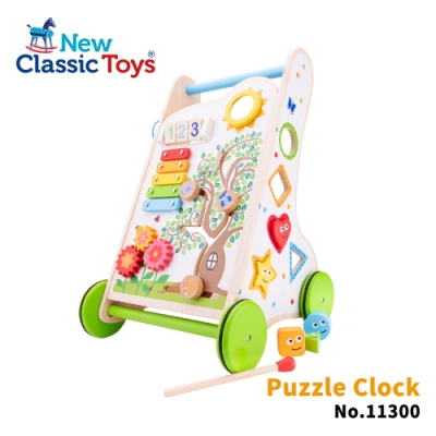荷蘭 New Classic Toys 形狀認知寶寶學步車 11300