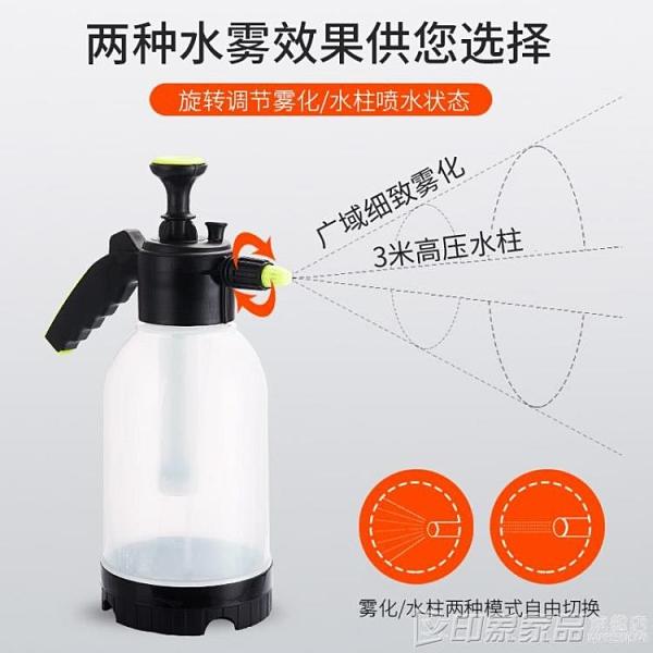 噴壺澆花家用消毒專用小噴霧瓶器氣壓式壓力高壓澆水灑水噴水壺 印象家品