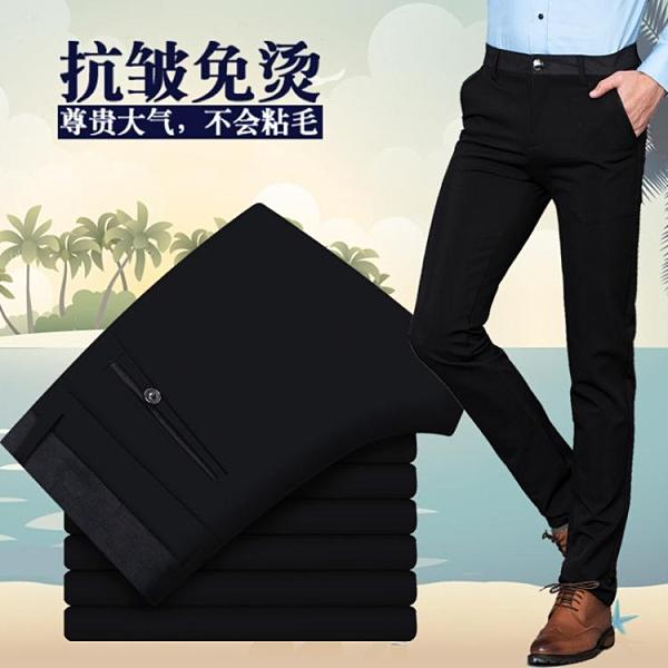 夏季男裝長褲子薄款男士商務休閒褲直筒高彈力男褲修身英倫西褲潮