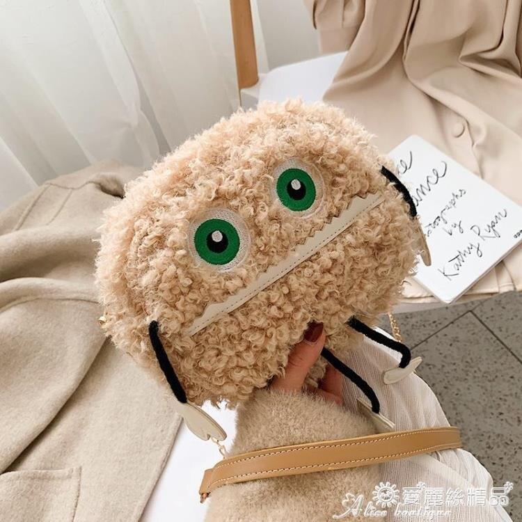 毛毛包 法國小眾包包女包新款2020韓版春夏百搭毛毛絨可愛錬條側背斜背包