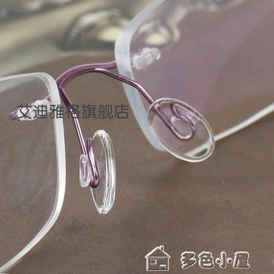 眼鏡配件5對裝鈦鏡架用無框眼鏡配件夾式硅膠鼻托卡口式超軟硅膠眼鏡托 交換禮物