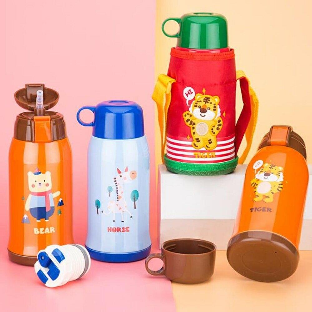 保溫杯 兒童水壺帶吸管寶寶男女幼兒園學生不銹鋼防摔兩用水杯