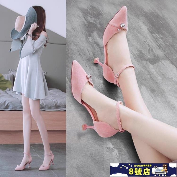 高跟鞋 鞋子女新款貓跟鞋百搭一字扣韓版尖頭女春季細跟單鞋 8號店