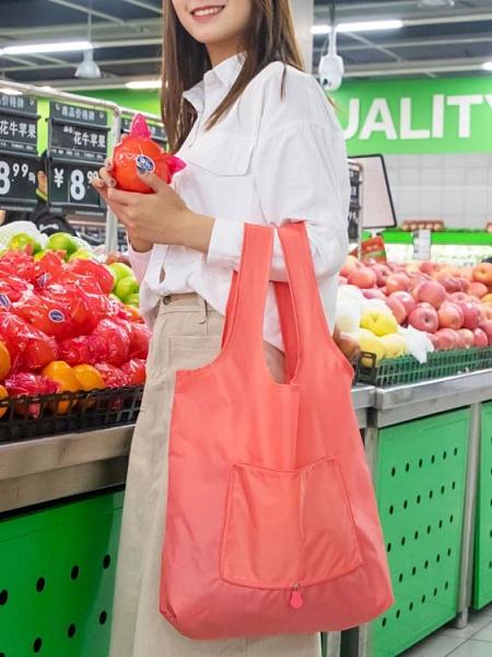 購物袋可折疊超市購物袋防水布袋環保袋便攜手提袋買菜包袋子 雙11 伊蘿