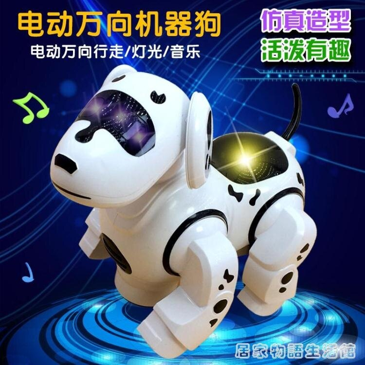 夯貨折扣!電動玩具萬向機器小狗寶寶兒童早教益智會唱歌女孩跳舞汽車男孩