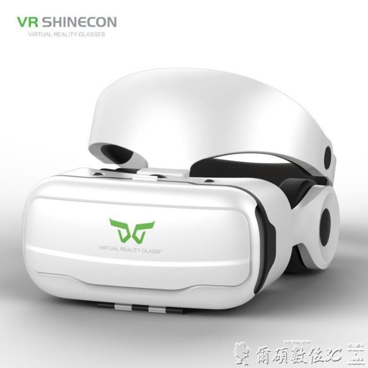 VR眼鏡 游戲手機用手柄虛擬現實吃雞4D家庭電影設備通用神器頭戴式AR體感