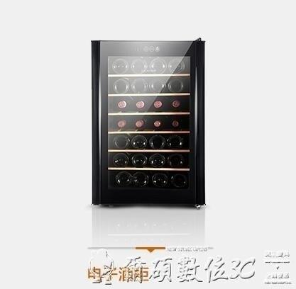 紅酒櫃 Sicao/新朝 JC-65B紅酒柜恒溫酒柜家用小型雙芯片電子紅酒柜冰吧