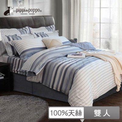 台灣製 【pippi & poppo】60支頂級100%萊賽爾天絲-紳士條紋  加大床包+兩用被4件組 歐盟紡織協會認證