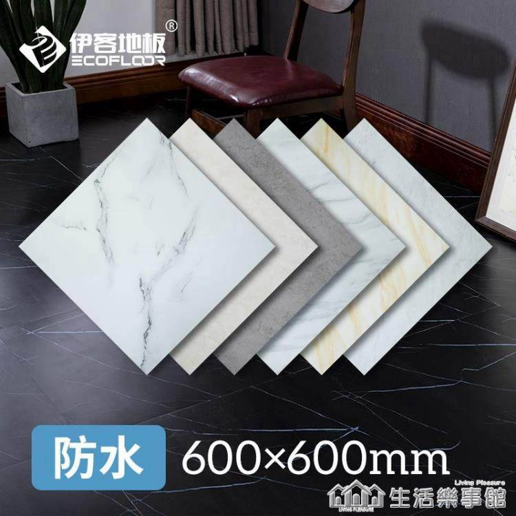 pvc地板貼紙自粘塑膠地板革加厚耐磨防水泥地家用地板磚貼ins網紅
