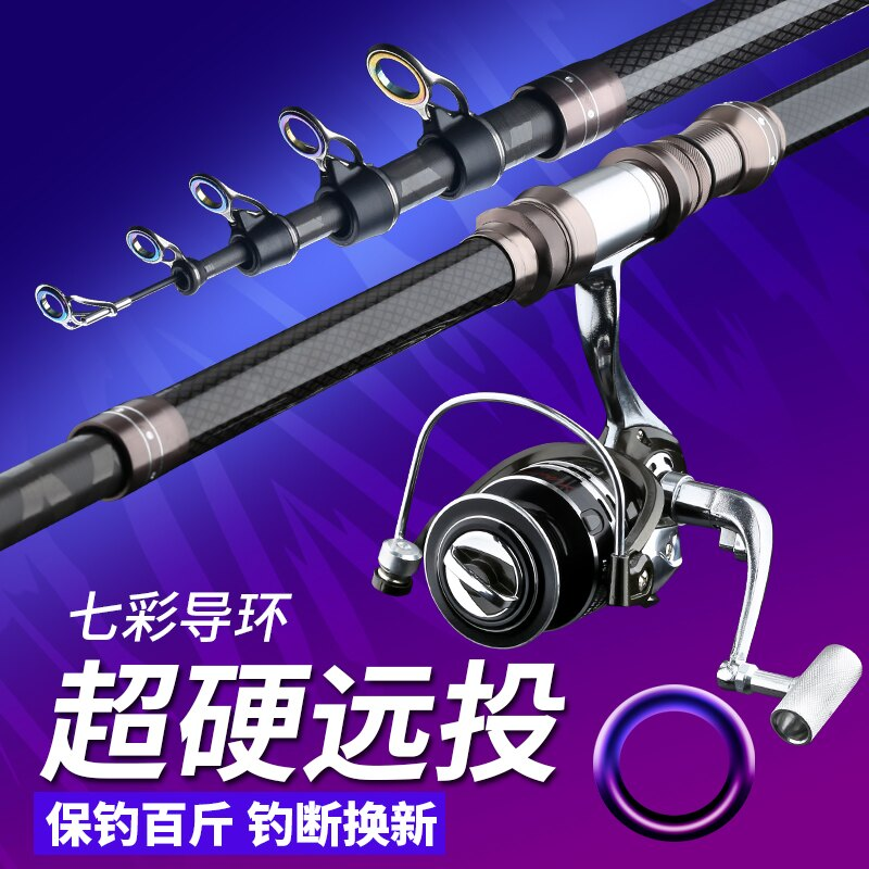 魚竿海竿日本進口碳素超硬遠投竿釣魚竿海釣