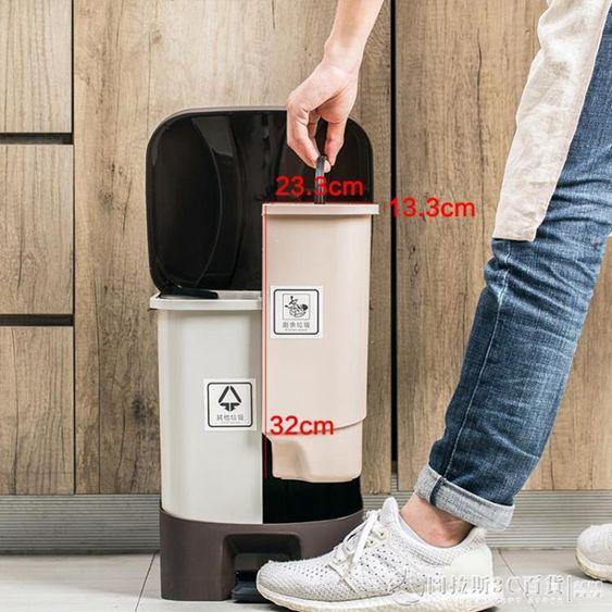 居家家干濕分離分類腳踩踏垃圾桶大號雙桶家用客廳廚房帶蓋垃圾筒