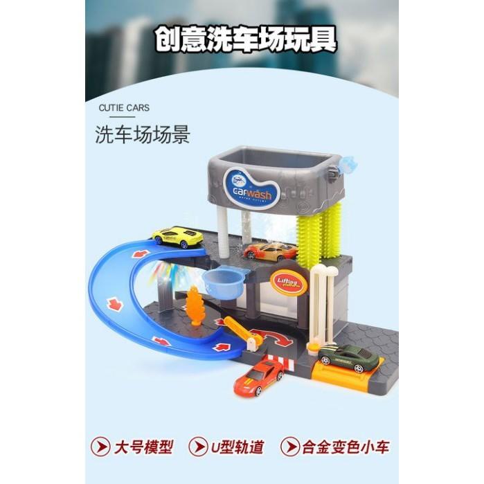合金車 軌道洗車場 停車場 變色 和金車 益智玩具cf147608