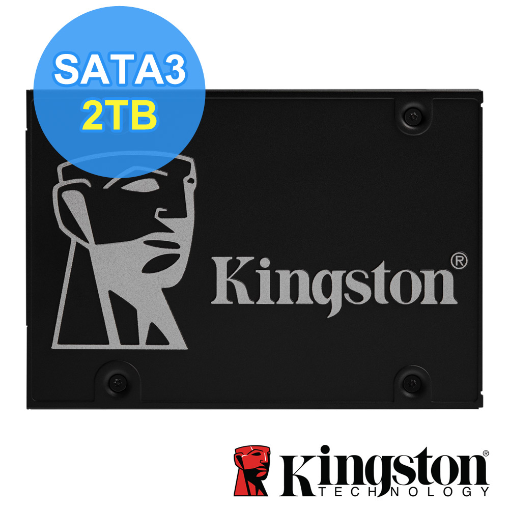 Kingston 金士頓 KC600 2TB 2.5吋 SATA SSD【五年保】SKC600/2048G