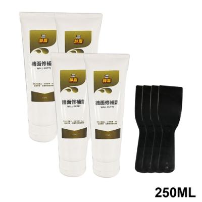 愛家捷神盾 珪藻土牆面修補劑250ml(4入附贈刮片)壁癌修補膏