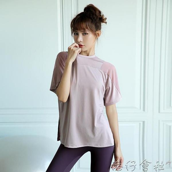 速亁衣女寬鬆顯瘦跑步罩衫健身服運動t恤短袖網紅夏季薄瑜伽上衣 交換禮物