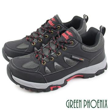 【GREEN PHOENIX 】反光拼接透氣防潑水網布休閒登山鞋/運動鞋N-10598