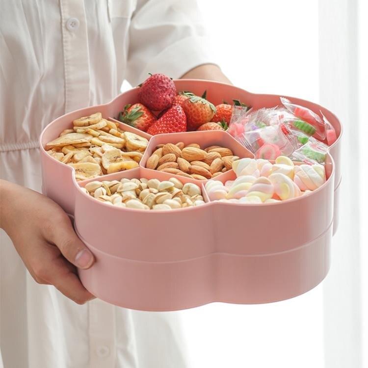 零食盤 水果盤糖果盒瓜子盤干果盤客廳創意家用零食盒堅果盤分格帶蓋果盤收納盒【預熱】 清涼一夏钜惠