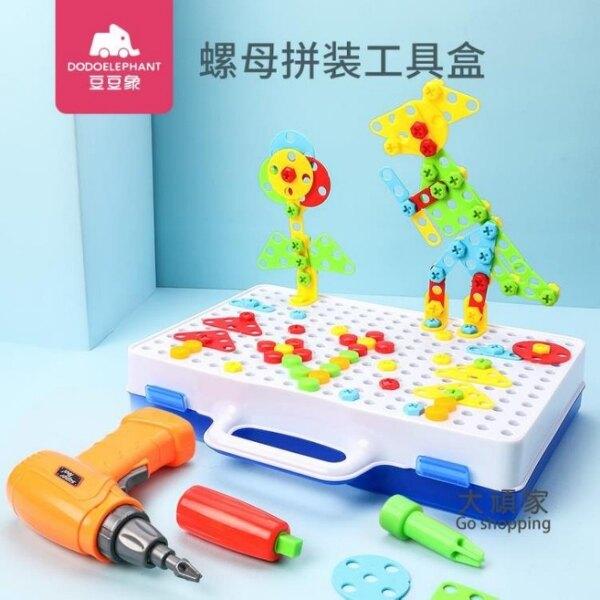電鑽拼圖 兒童擰螺絲釘玩具動手拼裝組合螺母電鑽可拆卸工具箱男孩拼圖