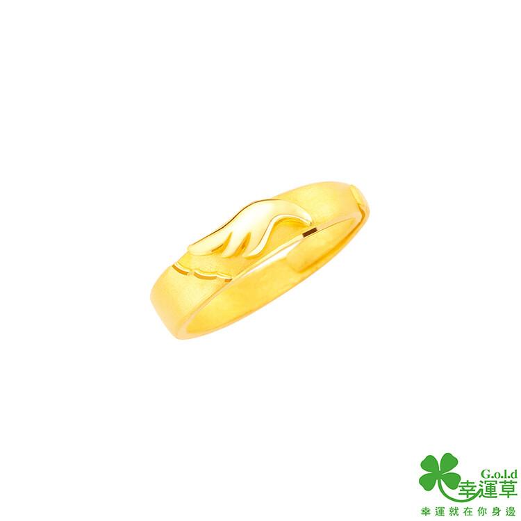 幸運草金飾羽愛的距離黃金女戒指
