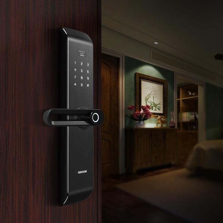 智慧門鎖 指紋鎖密碼鎖智慧鎖防盜門指紋鎖家用電子鎖遠程開門 MKS  限時鉅惠85折