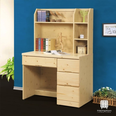 Hampton海柔爾松木3尺書桌組-98x58x150cm