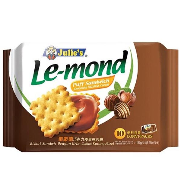 Julies 茱蒂絲 雷蒙德 巧克力榛果夾心餅 180g【康鄰超市】