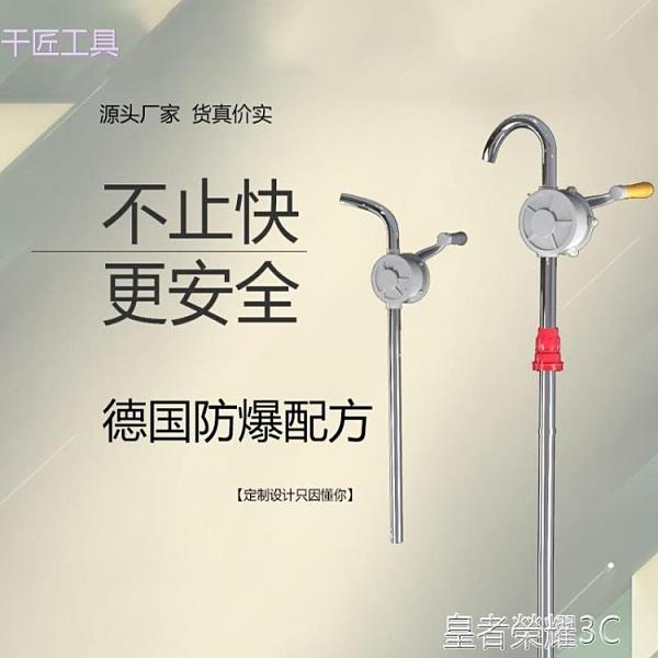 抽油泵 手搖油泵油桶抽油器手搖泵油抽子手動油泵抽油泵柴油泵手搖式大流YTL