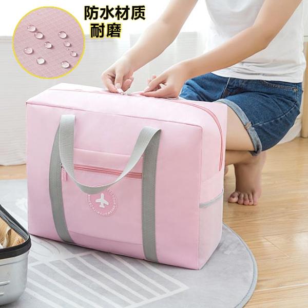 孕婦待產包袋子入院大容量旅行
