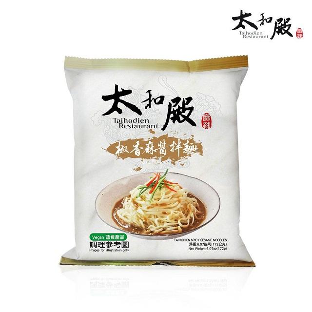 【太和殿】椒香麻醬拌麵(172g/包)