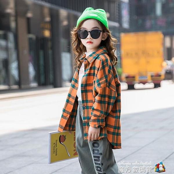 女童格子襯衫秋裝新款洋氣中大童時髦長袖春秋上衣兒童開衫潮 魔方數碼