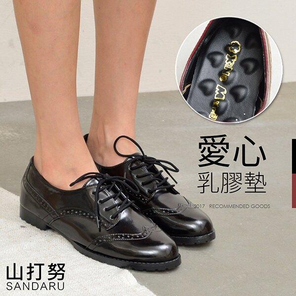 牛津鞋 漆皮雕花綁帶休閒鞋